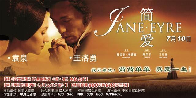 电影简爱 钢琴曲谱