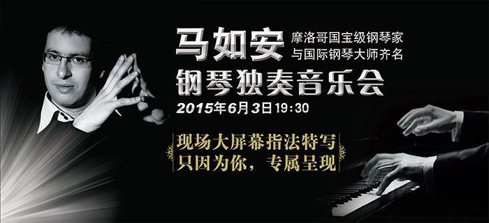 父亲曲谱简谱刘和刚-以父之名钢琴谱